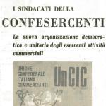 tesseramento-1971