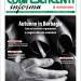 copertina Conf Informa nov-dic 2014